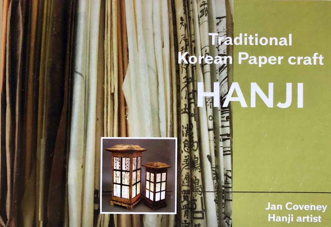 Hanji Lamp Three Days